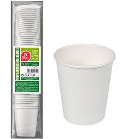 Pack 50ud vaso cartón blanco 200cc Best products green 8424345106142 - 77030 #19